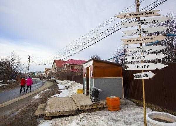 Дождь с мокрым снегом ожидается сегодня в Челябинске