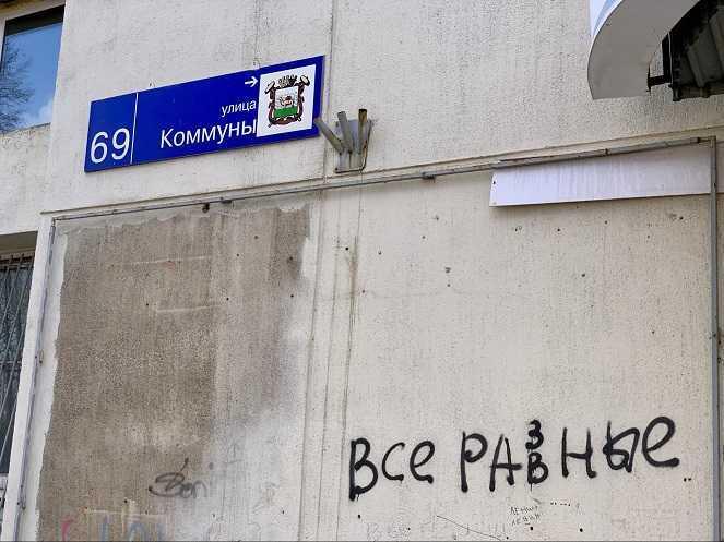 По Челябинску без навигатора