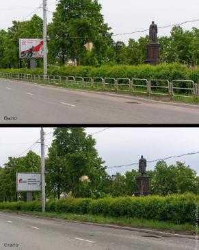 В Челябинске стремительно сносят ненужные ограждения