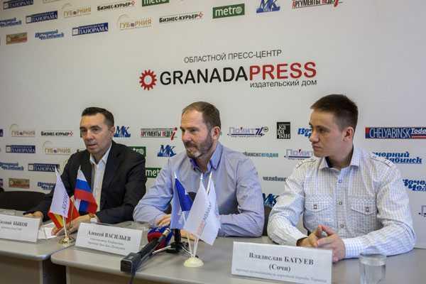 В Челябинске стартовала уникальная конференция по национальным видам спорта. Вечерний Челябинск.