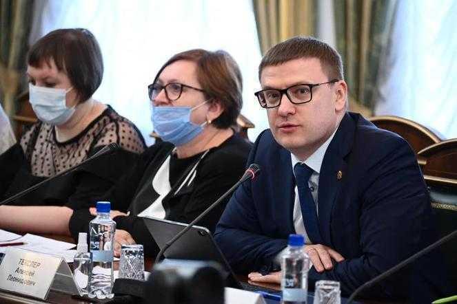Губернатор Челябинской области поздравил женщин-ученых с наступающим праздником