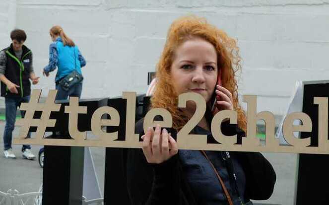 В Челябинской области объединились мобильные сети Tele2 и «Ростелеком». Вечерний Челябинск.