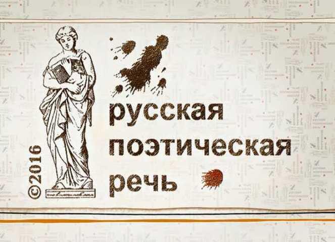 В Челябинске заложили бомбу под русскую литературу