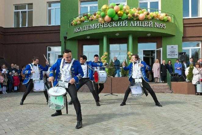 В Челябинске открылась новая школа