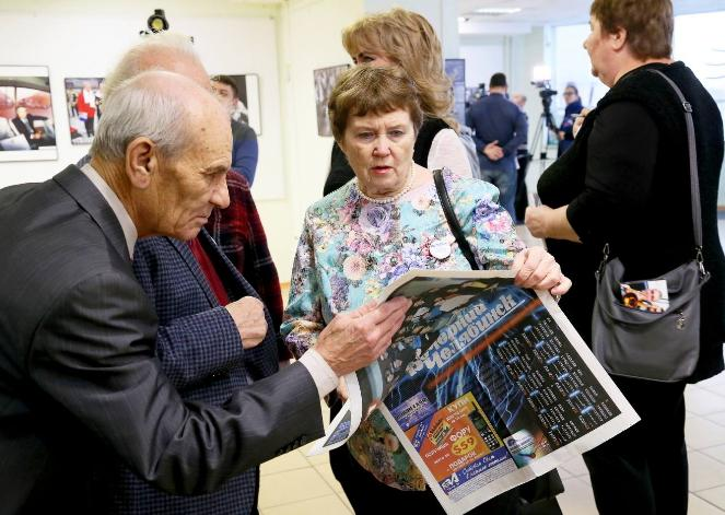Газету «Вечерний Челябинск» забросали видеопоздравлениями