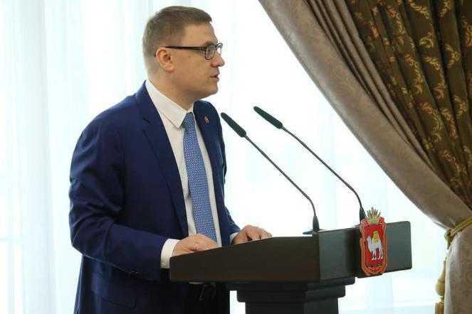 В Челябинске поставлена задача увеличить зарплату в полтора раза