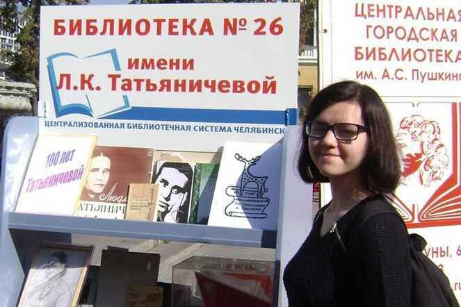 ++Екатерина-Смелянская,-правнучка-поэтессы-Людмилы-Татьяничевой.jpg