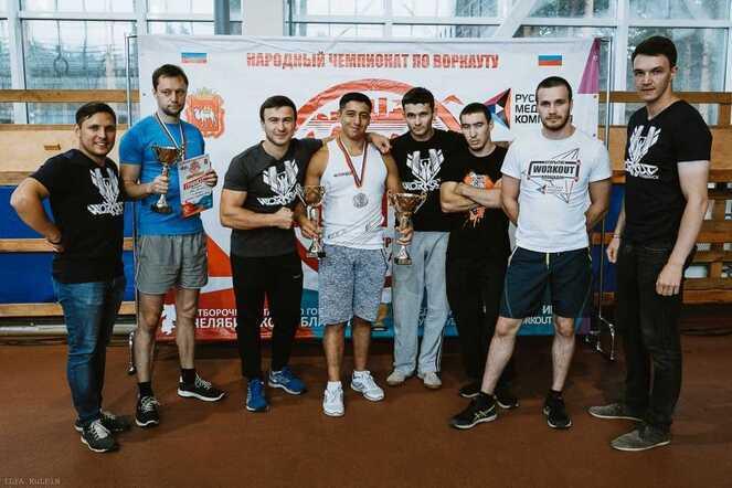 Южноуральцы победили в народном чемпионате по воркауту