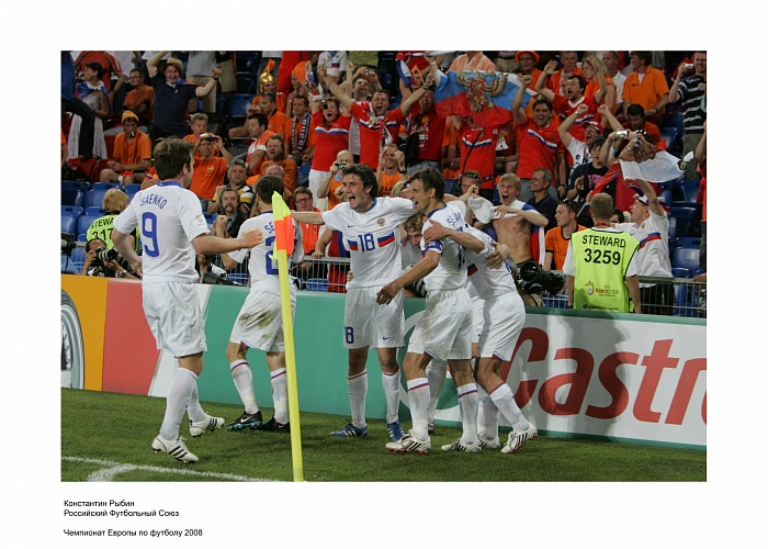 Фотовыставка «Жизнь футбольная» откроется вЧелябинске