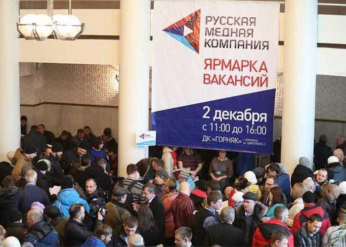 Практически две тысячи граждан Коркинского района получат работу