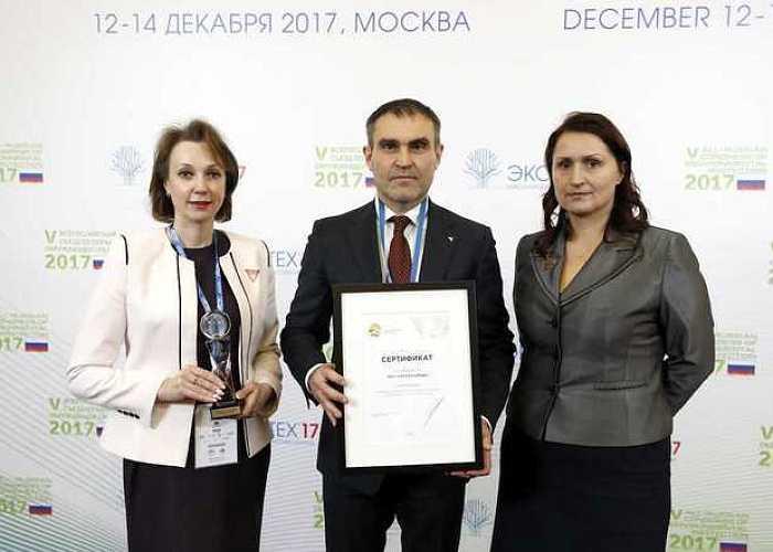 Завод «Карабашмедь» получил награду Минэкологии Российской Федерации зареализацию природоохранных мероприятий