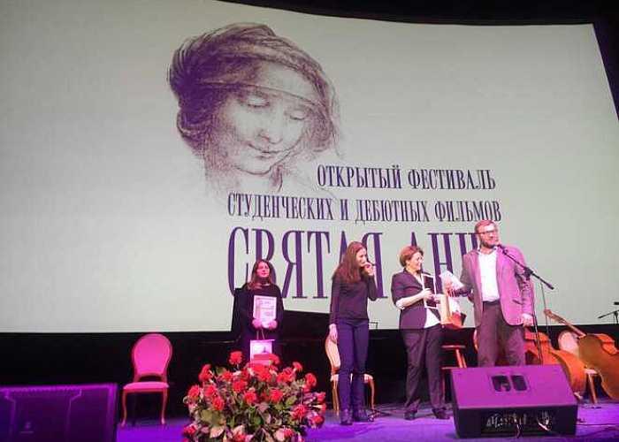 РМК поддержала фестиваль студенческих идебютных фильмов