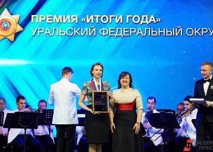 Награждение победителей межрегиональной премии «Итоги года» пройдет вТюмени