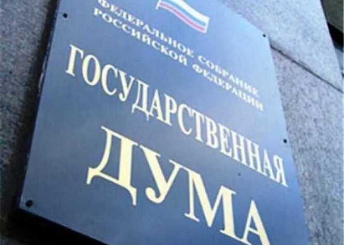 Выборы-2016. Будет драка?. Вечерний Челябинск.